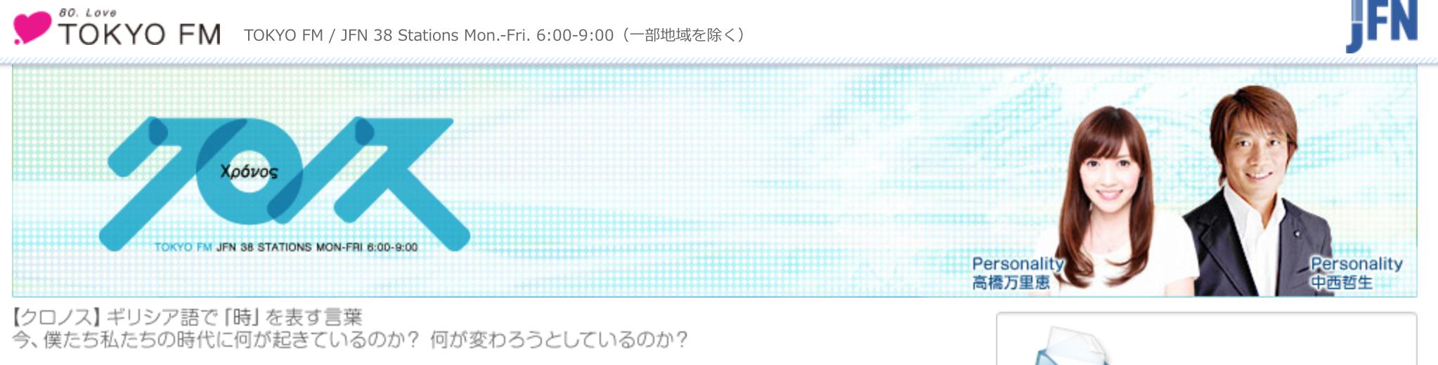 スクリーンショット 2016-02-05 16.43.11